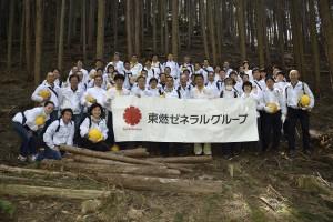 ☆森林保全